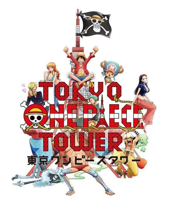 TOPT_logo_0816fx